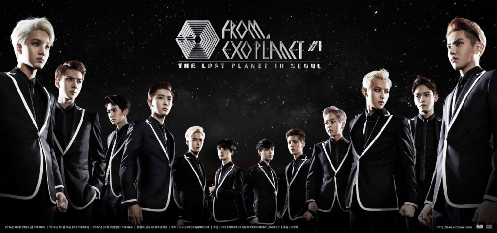 EXOPLANET EXO the lost planet